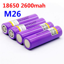 4 unids/lote for icr18650 - m26 the original 3.6 v 2600 mah bateria para lg corriente maxima 10 a