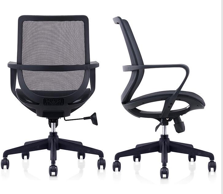 Design Simple chaise de bureau entreprise créative chaise de conférence chaise pivotante maison pleine maille respirant ordinateur chaise.