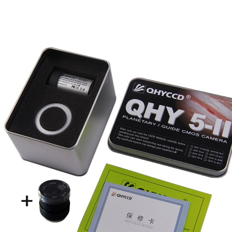 QHY5R-II-C Guiding/Planetary multifunction camera , with free a 8MM cctv LENS.