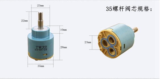 high quality Taiwan famous brand 35mm size 360 degree rotating faucet ceramic cartridge,faucet valve with 500000 times no leak