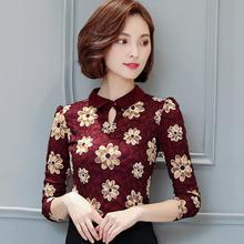NEW blusa Women Fashion Flower Pring Long Sleeve women blouses Body Ladies Elegant Lace blouse shirt tops blusa feminina