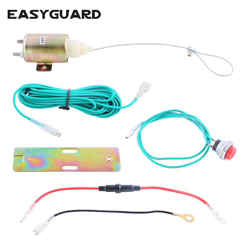 High Quality Universal Electronic Power Trunk Release Kit Motor For Open Boot DC12V Long Lifespan