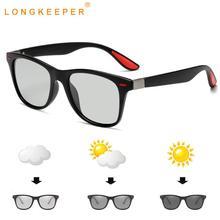 Men Photochromic Polarized Sunglasses Classic Rivet Chameleon Discoloration Glasses Change Color Sun Glasses Male Goggles цена и фото