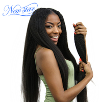 New Star Hair Kinky Straight Brazilian Remy Hair 12 26 Inch One Bundles Extension Machine Double