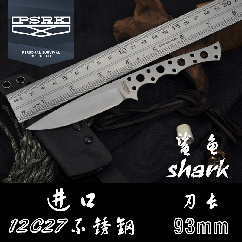 PSRK SHARK 59HRC 12C27 blade fixed knife outdoor camping survival tool hunting tactical knife utility EDC tool no folding knife outlife new style professional military tactical multifunction shovel outdoor camping survival folding spade tool equipment