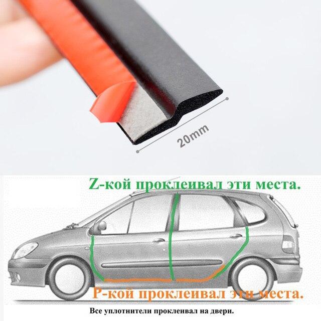 Z Type joint de porte de voiture isolation phonique joint d'étanchéité bande de caoutchouc garniture Auto joints en caoutchouc joint en forme de Z 2