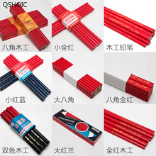100PCS/SET Octagonal Square-pole Woodworking Pencil All Red Woodworking Black Pencil Woodworking Pencil woodworking from offcuts