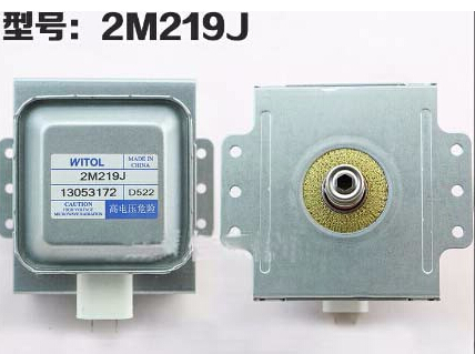 microwave oven parts magnetron 2M-219J with Unheated microwave emission control heating tube