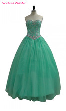 New Green Beaded Quinceanera Dresses Lovely Sweetheart Lace up Back Ball Gown Girl Quinceanera Gowns Dress