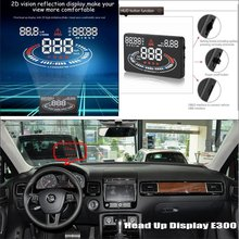 цены Liislee Automobile Projector Screen For VolksWagen - Can Projection to windshield car's HUD head up display