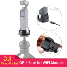 Get more info on the ULANZI OP-4 Tripod Adapter Base Stand with Quick Release Mount for DJI Osmo Pocket WiFi Wireless Module ,USB Type-C for Charging