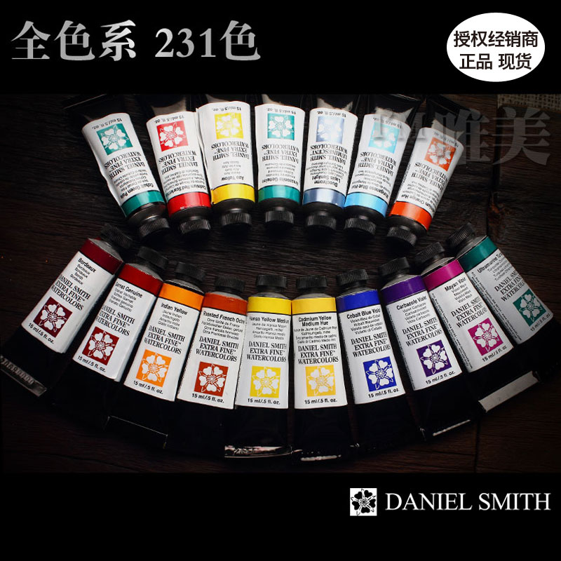 Import From America DS Detailed Watercolor Paint Artist Watercolor 15ml Series 1-1 Single Bright Colors, Good Smog