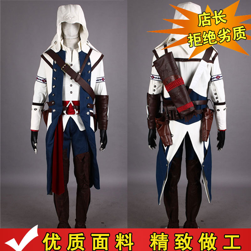 Quality Assassins Costume Connor Kenway Cosplay Costume Full Set with Gun Cover Cap Suit for Halloween Party Men