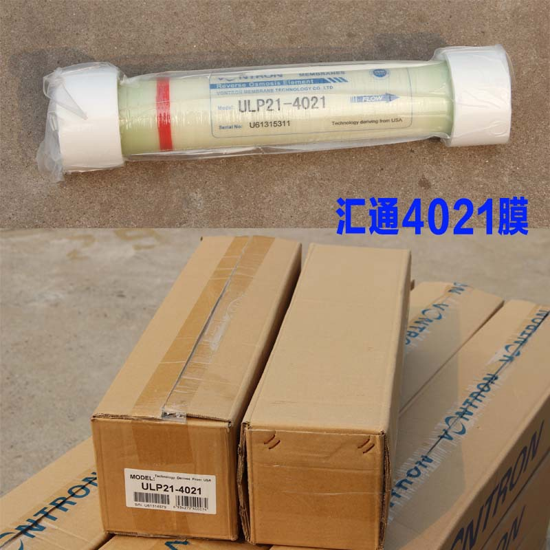 wholesale Huitong 4021 RO membrane ULP31 4021 reverse osmosis pure water machine supply