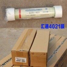 [Großhandel] Huitong 4021 RO membran ULP31-4021 umkehrosmose reines wasser maschine liefern