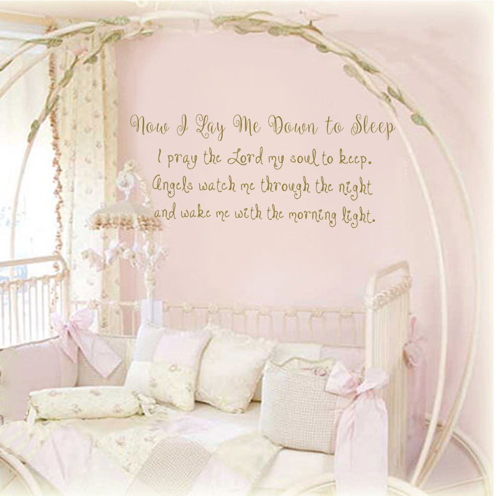 Now I Lay Me Down To Sleep Baby Nursery Wall Decal Kids