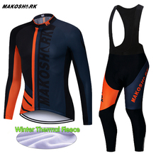 5 Colors Winter Long Sleeve Ropa Ciclismo Pro Cycling Kit Jersey Set MTB Bike Clothing Breathable Sportswear Pants 9D