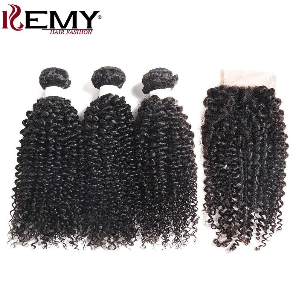 KEMY HAIR Kinky Curly Brazilian Human Hair Weave Bundles Natural Color 3 Bundles Human Hair With Closure 4*4 Non-Remy hair