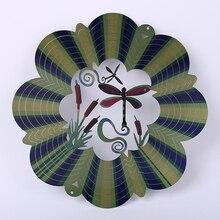 12 дюймов 3D ветер Спиннер Стрекоза качество сделано из нержавеющей стали лист