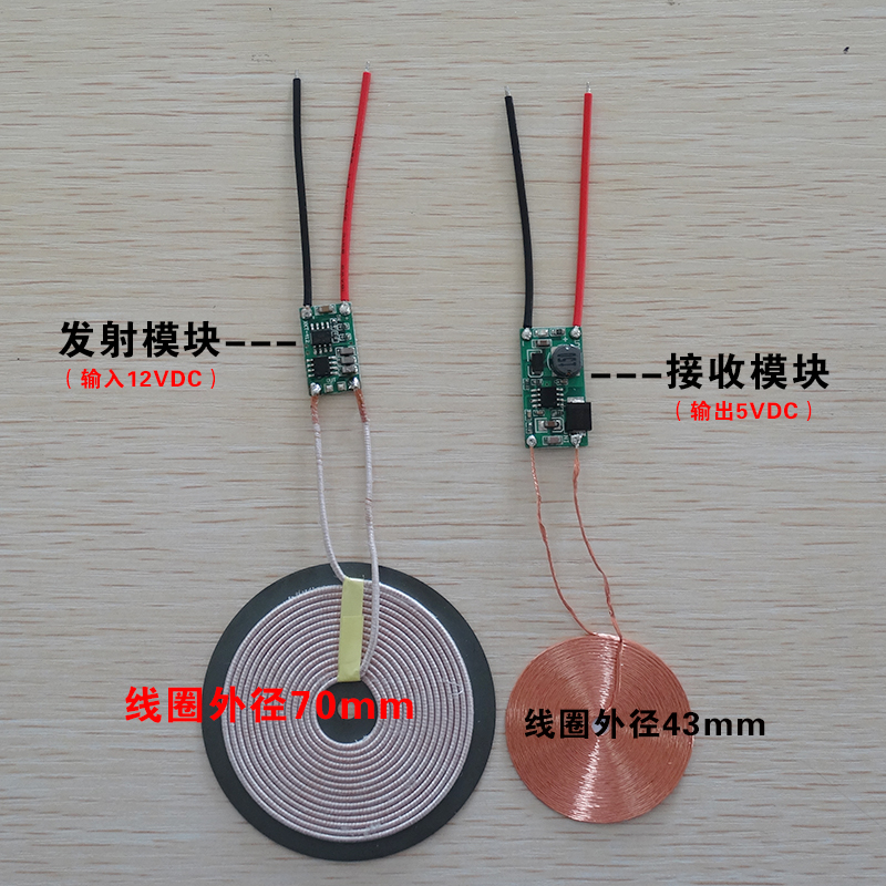 Transmission Module of High Power Output 5V1.2A/ Transceiver Distance 10mm Long Distance Wireless Charging Power Supply Module 1 meter dc long distance wireless power supply charging module chip scheme wireless transmission module xkt801 05