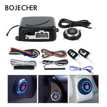9Pcs Car Start Alarm Burglar Systems Engine Push Start Stop Button Anti-theft Keyless Entry System with Remote control Auto