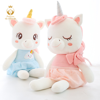 1PCS super soft INS unicorn plush toy baby toys appease doll Stuffed Cartoon Unicorn Do Squeeze birthday gift