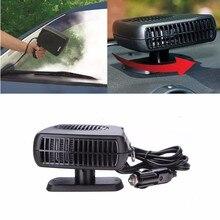 De Calidad superior 2 en 1 Agua Fría y Caliente 12 V Del Coche Del Vehículo Auto Calefacción Calentador De Cerámica Portable Cooling Fan Defroster negro