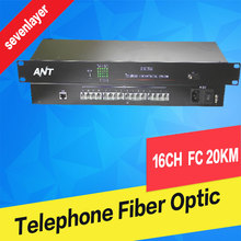 16Ch telephone to fiber optic converter PCM Voice over Fiber Optic fxs/fxo to fiber optic converter 1ch 100M Ethernet fiber optic sensor lv 11sb