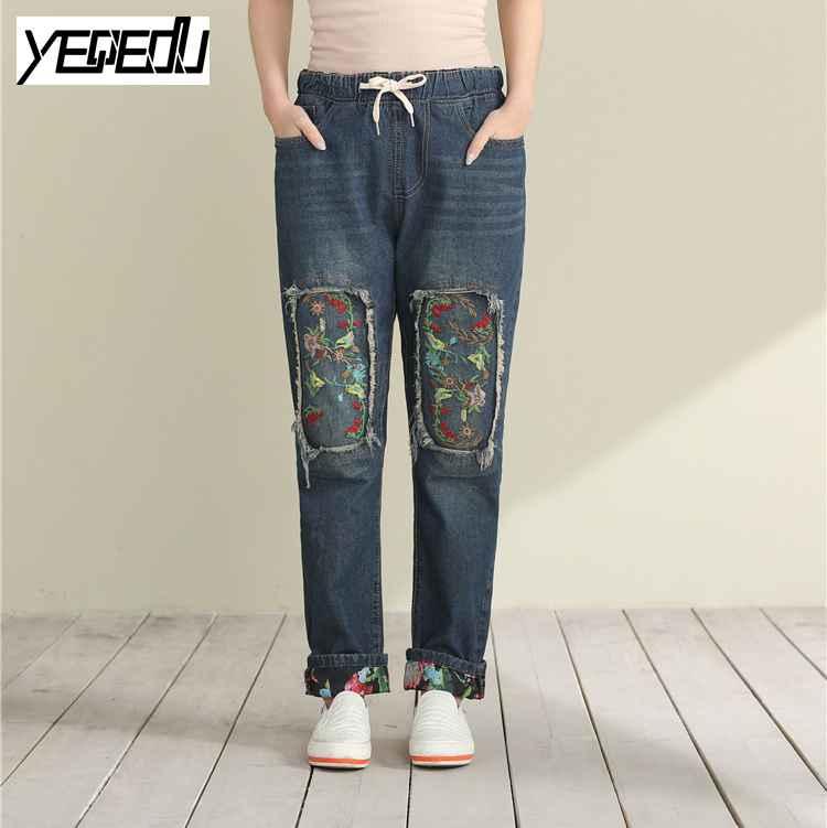 1741 Spring 2017 Big size Cuffs Loose Embroidered jeans Fashion Vintage Patchwork Harem Elastic waist
