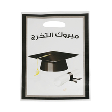 40pcs/lot Graduation Cap Gift Gag For Shower Party Supplies Kids  Candy Bags Loot Bag Decoration
