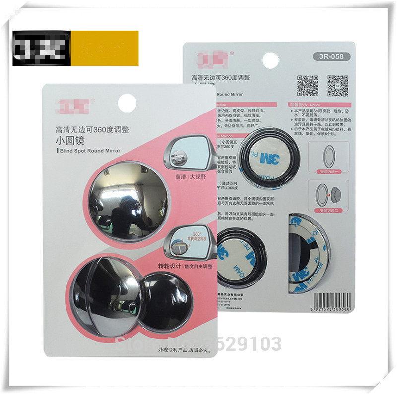 360 Degree Car mirror Wide Angle Convex Blind Spot mirror accessories car-styling for Peugeot 307 308 207 3008 2008 407 508 206