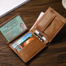 Высококачественный мужской кошелек из натуральной кожи вместительный