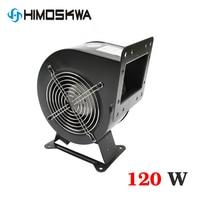 Novo 120 w pequena poeira exaustão ventilador elétrico modelo inflável ventilador centrífugo ventilador de ar 130flj5 220 v|electric blower|air blower|blower air -