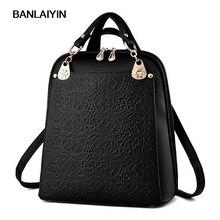 Мода тиснение рюкзак искусственная кожа на молнии черный дорожная сумка для девочек-подростков женские сумки