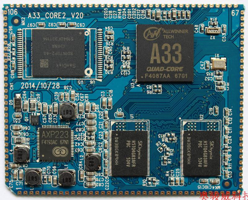 Open source Quanzhi A33 core board 2 stamp hole 134PIN quad core A7 Android 6 0