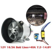 Универсальный Автомобильный Электрический турбины Мощность Turbo Зарядное устройство Tan Boost воздухозаборника вентилятора 12 В