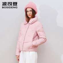 1656016f50 Galleria bosideng down jackets all'Ingrosso - Acquista a Basso ...