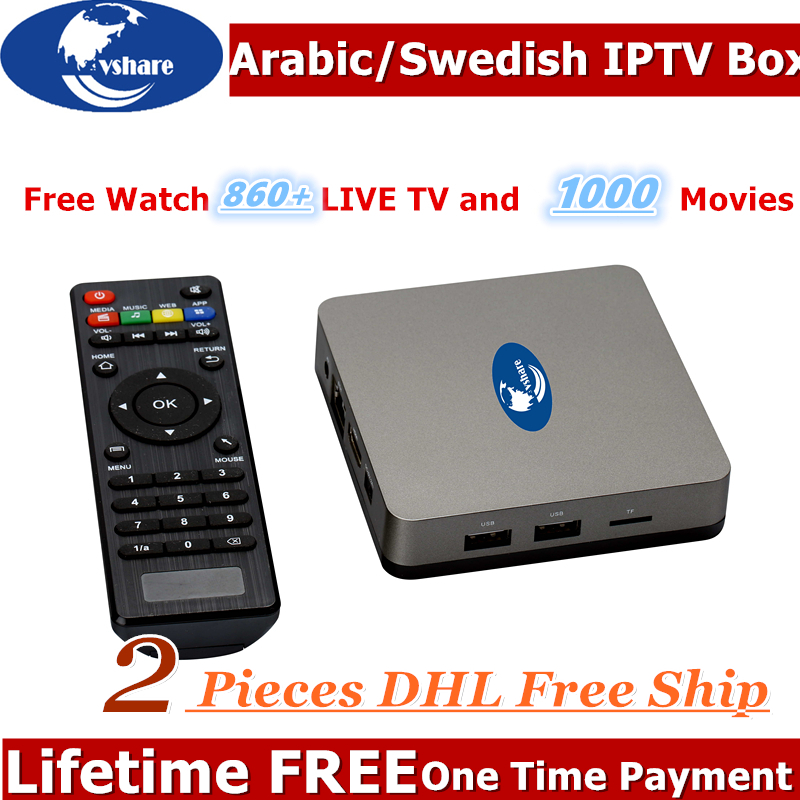 2 Pieces DHL Free Ship VSHARE Arabic IPTV Box No Monthly and no Yearly Fee Free