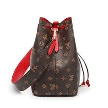 Vintage PU Leather Double Strap Shoulder Bag
