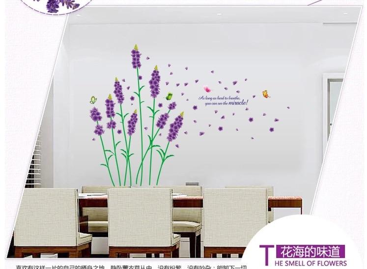 large beautifl purple lavender wallpaper decals girls flower plants ...