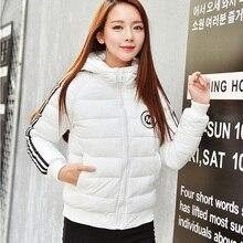 2016 Новых зимней моды женщины пуховик 4 цвет длинные рукавом молнии короткие Корейской версии пальто прилив полоса печати винер куртка