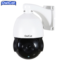 1080P Mini PTZ IP Camera Outdoor 4X Zoom 2MP HD Network IP CCTV Speed Dome Camera