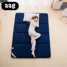 AAG Tatami Mattress Thickened Foldable Bed Mat Carpet Pad Sheet for Double/ Single Bed Breathable Tatami Cushion Cover Mattress недорого