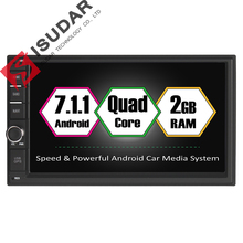 Android 7.1.1 два DIN 7 дюймов Универсальный dvd-плеер автомобиля для Nissan 2 г оперативной памяти 16 г ROM WIFI GPS навигации fm-радио без DVD