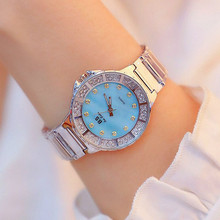 New hot-selling rhinestone dial with no digital metal strap silver pink blue female watch Fashion & Casual