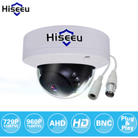 Free Shipping AHD 960P IR Mini Dome Analog AHD Camera Indoor IR CUT Night Vision P2P