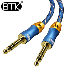 EMK 6.35mm 1/4 Male to TRS Stereo Audio Cable with Metal Housing and Nylon Braid for iPod, Laptop,Home Theater Device