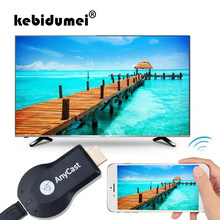 Kebidumei TV Stick M2 untuk Anycast M4 Plus untuk Mirroring Multiple TV Stick Adaptor Mini PC WIFI HDMI Dongle 1080P(China)