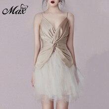 Max Spri 2019 New Fashion Women Two 2 Piece Set Sexy Spaghetti Strap Front Tie Sleeveless Top Party Mesh Mini Dress