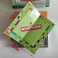 Monopolies Russian party Travel card game for kid adult Family Fun toy English French Spanish Arabic Language cheap Fold version
